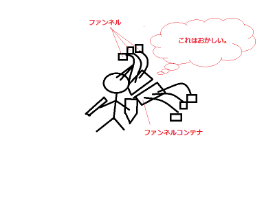 20140801-1.png