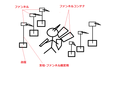 20140801-2.png