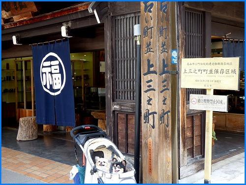 上三之町 (1)