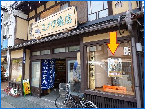 上三之町 (2)