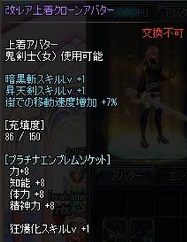 b7f61270a84c21a18d3acf6f42450581.png