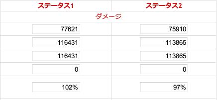 b7fedcbc94fbb5d1adb345baf4eb531d.png