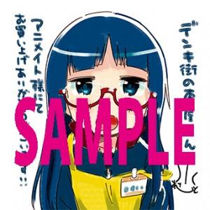 アニメイトミニ色紙-300x300