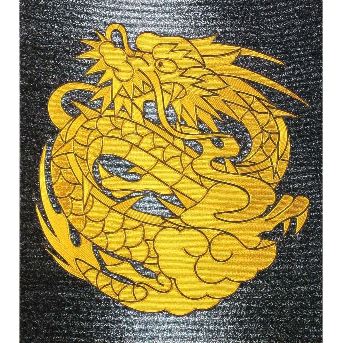 金の龍色紙版