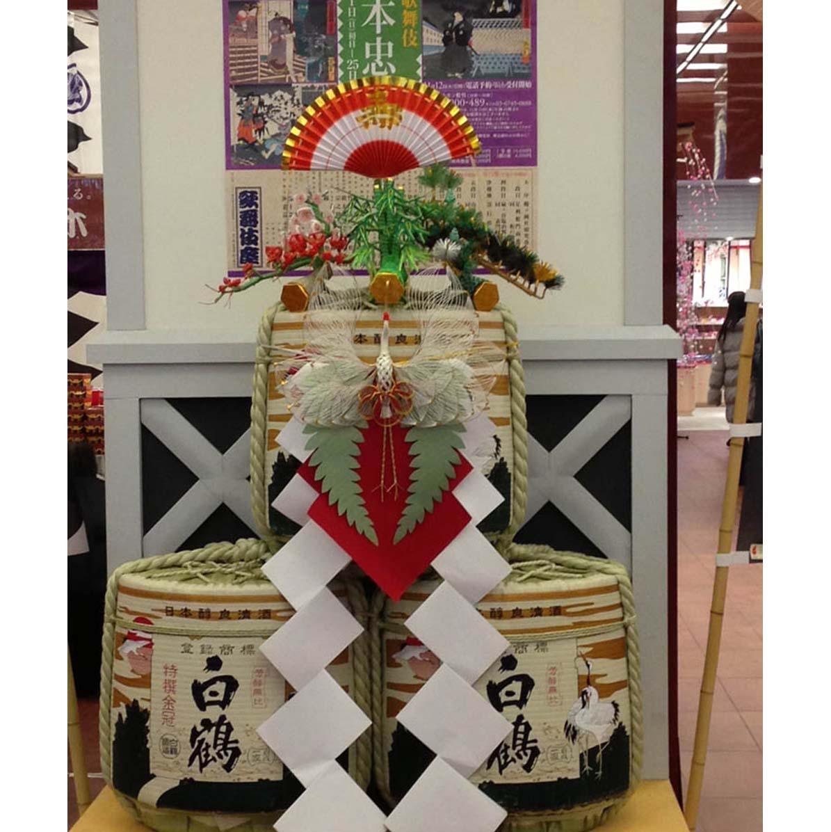 正月飾り かぶく鶴