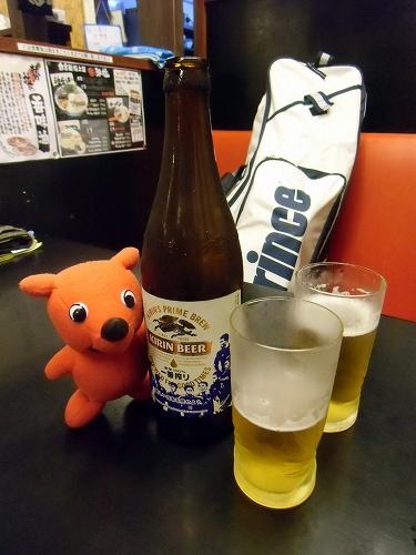 MKテニサーアフタビール