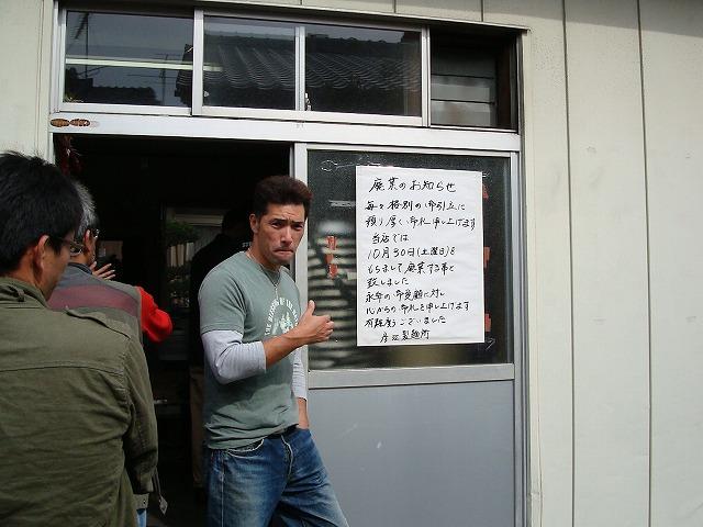 うどん画像保存 1163