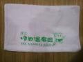 20140803淀江ゆめ温泉