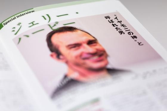 ヘッドフォンブック 2014 カスタムイヤホンガイドブック