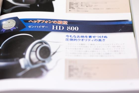 Headphone book 2014 SF-9