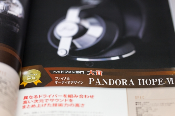 Headphone book 2014 SF-7