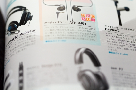Headphone book 2014 SF-11