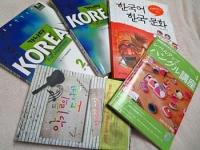 韓国語テキスト