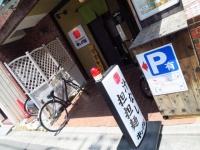 広島の担々麺