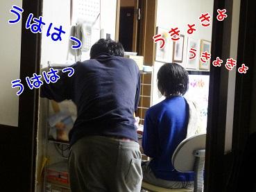 kinako144.jpg