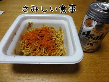 kinako159.jpg