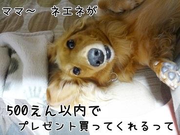 kinako168.jpg