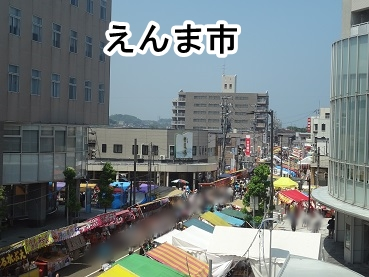 kinako235.jpg