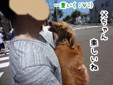 kinako236.jpg