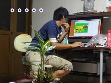 kinako619.jpg