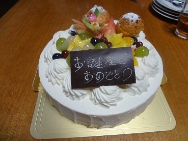 kinako626.jpg