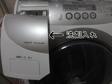 kinako67.jpg