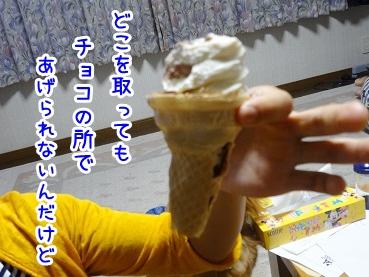 kinako771.jpg