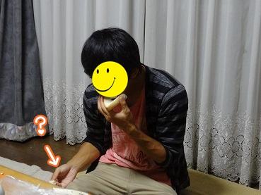 kinako844.jpg