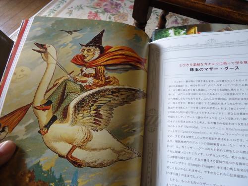 a-uchino-obaachannkato.jpg