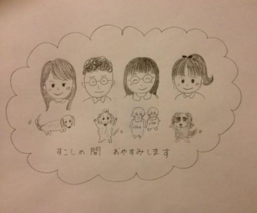 shibarakunoaida3.jpg