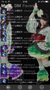 syachi_image2