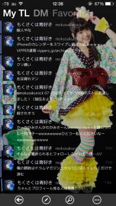 syachi_image3