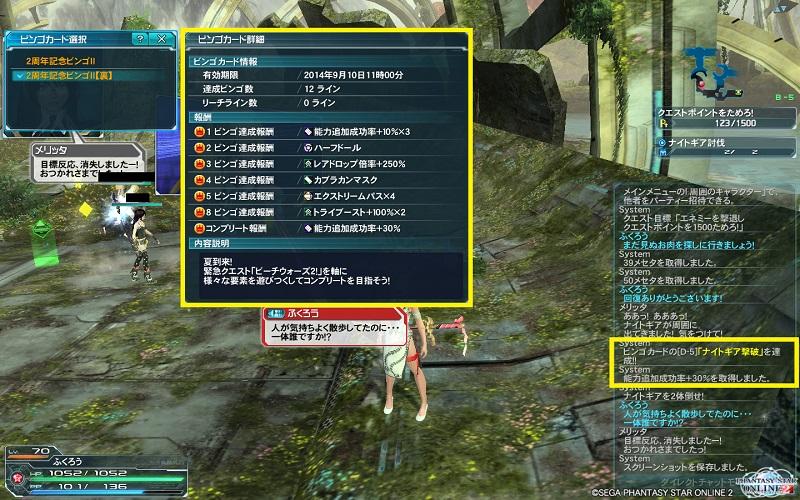 140824-02こんぷりぃ