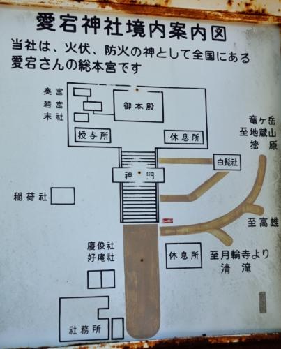 _愛宕神社DSC_7703