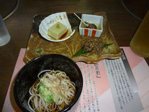 櫻宴DSC01216