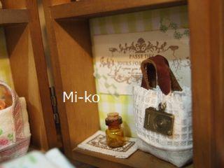 blog20140606bb.jpg
