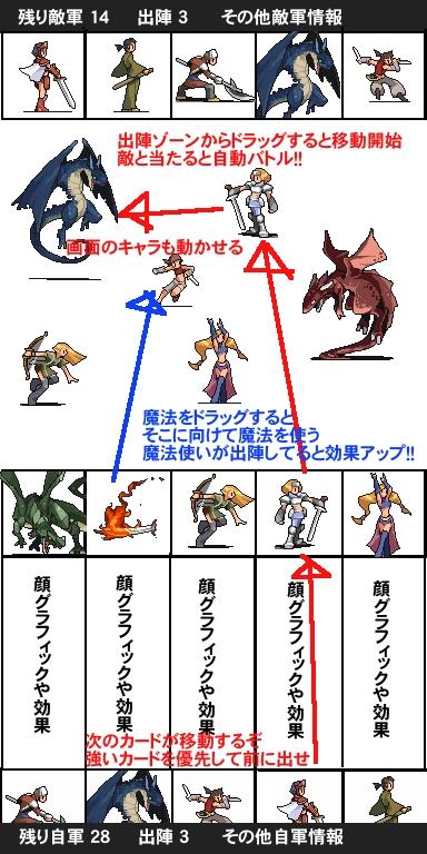 net_tcg2.jpg