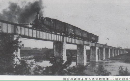 鉄橋100