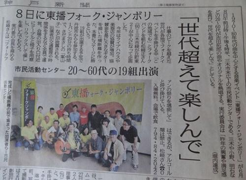 TFJ新聞