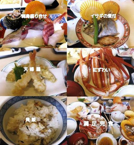 ひるめし7-2