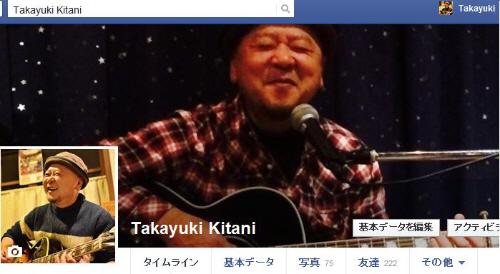 FBH.jpg