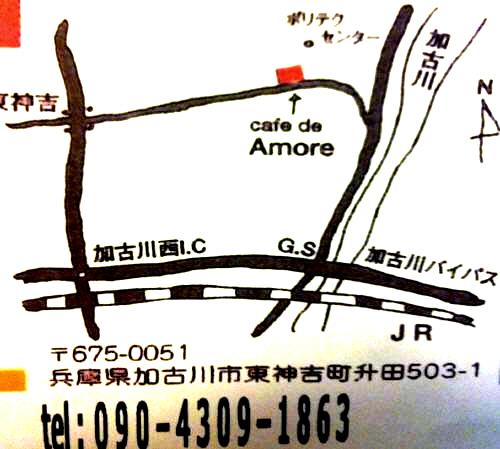 amomap.jpg