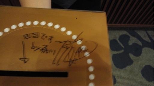 募金箱のサイン