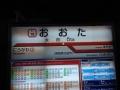 IMG_0710 (中)