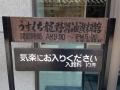 IMG_0920 (中)