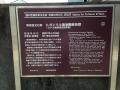 IMG_0917 (中)