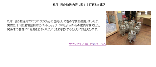 dx1.png