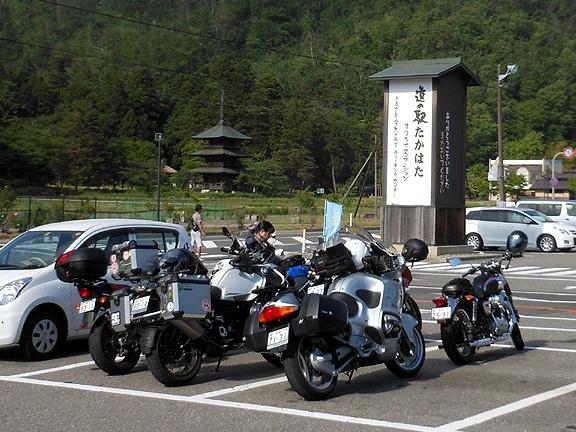 20140601_0015.jpg