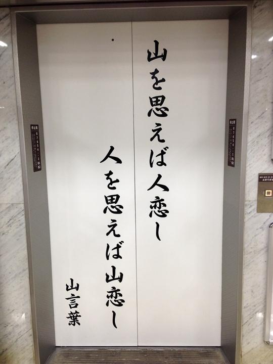 201405_IMG_3159_1024.jpg