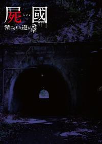 shikuni2.jpg